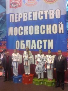 Кудрявцева Полина заняла 2 место Первенства Московской области