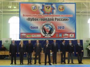 Кубок городов России 2013 в Орле