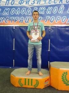Жданов Никита - 3 место на Кубке городов России 2013