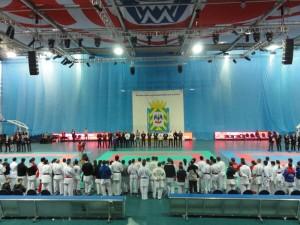 Начало Чемпионата и первенства ЦФО России по каратэ 2014 в Видном