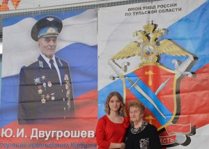 Родственники Юрия Ивановича Двугрошева